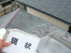屋根塗装工事(カラーベスト)